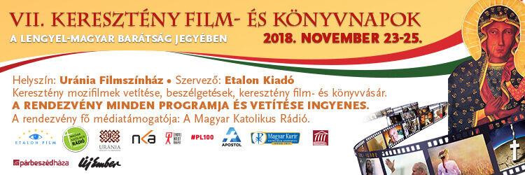 KFKN 2018