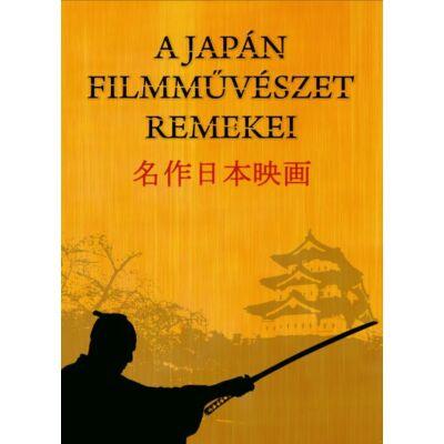A japán filmművészet remekei (egyedi sorszámozott)